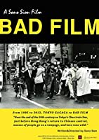 BAD FILM [DVD]