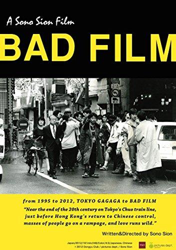 BAD FILM [DVD]の詳細を見る