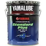 ヤマハ(YAMAHA) 二輪車用エンジンオイル YAMALUBE スタンダードプラス 10W-40 MA 4サイクル用 鉱物油 20L