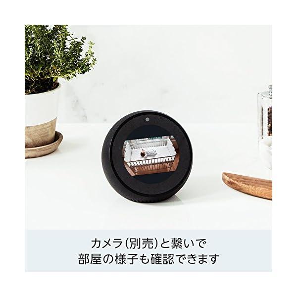 Amazon Echo Spot、ホワイト+ ...の紹介画像7