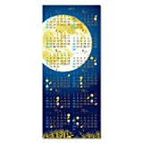 2017年 卓上ムーンカレンダーポストカード (月と夜の森)