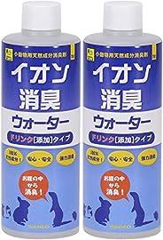 SANKO イオン消臭ウォーター (ドリンクタイプ)×2本