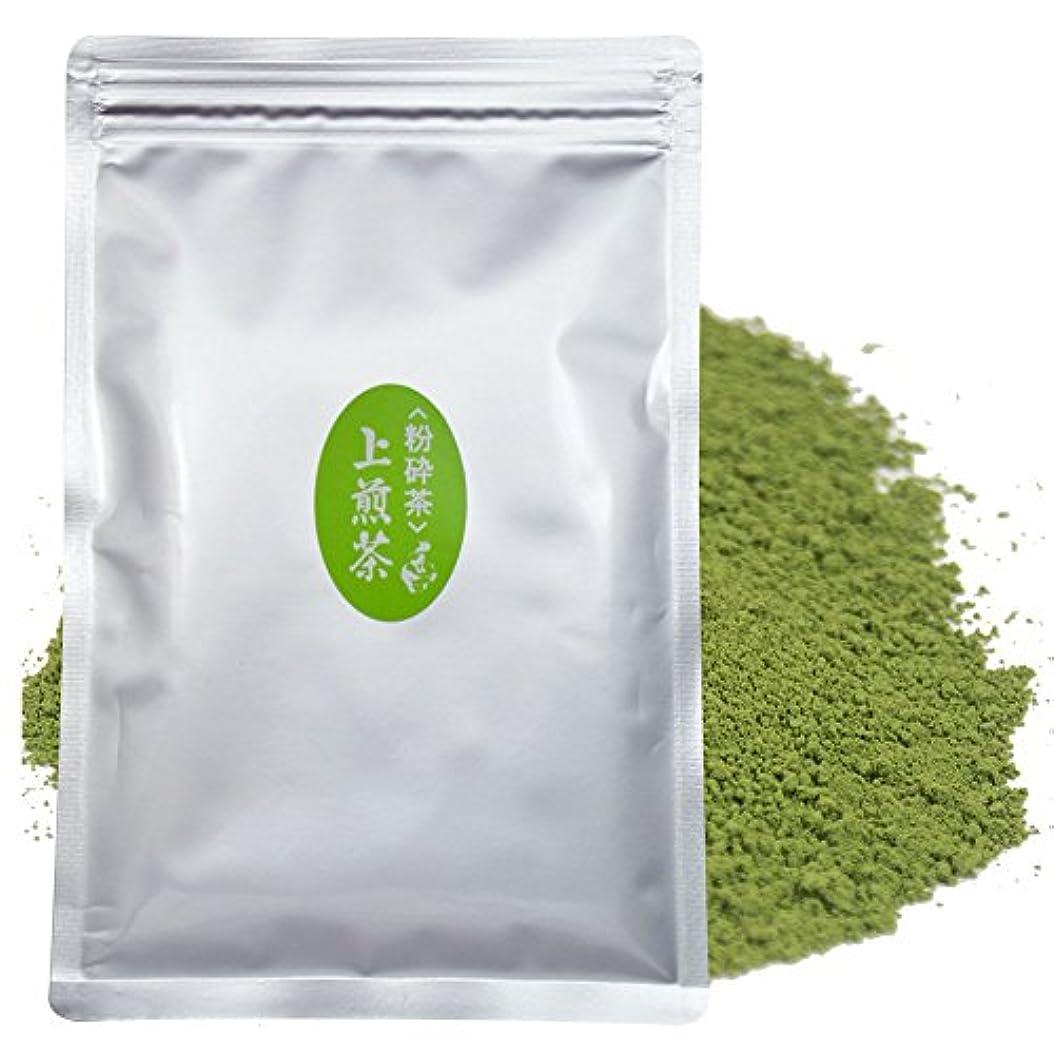 揮発性口実エキゾチック粉砕茶 上煎茶 給茶機対応 (100gx1(100g))