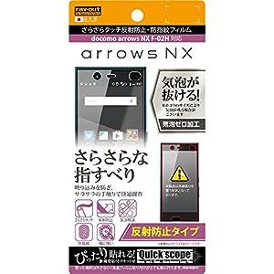 レイ・アウト arrows NX F-02H ...の関連商品5