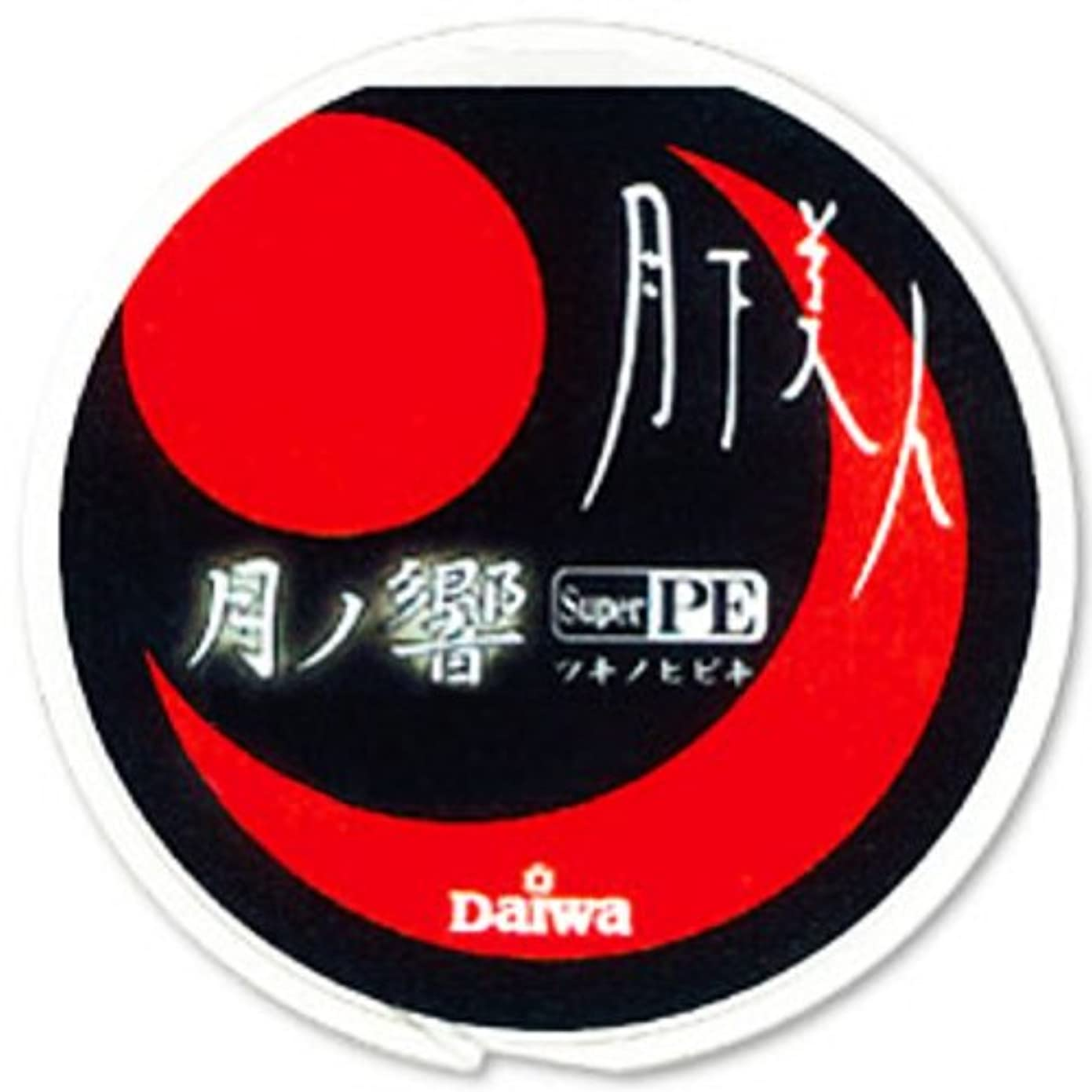 ブームブラシアリスダイワ(Daiwa) PEライン アジング メバリング 月下美人 月ノ響 遠投 150m 0.4号 ピンク 4633297