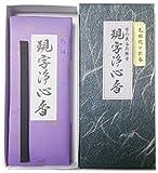 淡路梅薫堂のお線香 現字浄心香 ( 先祖代々供養 ) #660