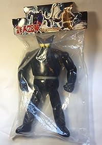 ブラックオックス ハイグレードフィギュア(鉄人28号ハイグレードフィギュアVol.2) SEGA 2003年