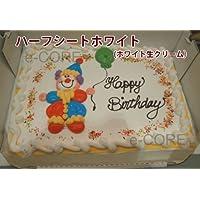 デザインが選べるハーフシートケーキ(ホワイト)48人分 約42x33cm コストコベーカリー【冷凍】
