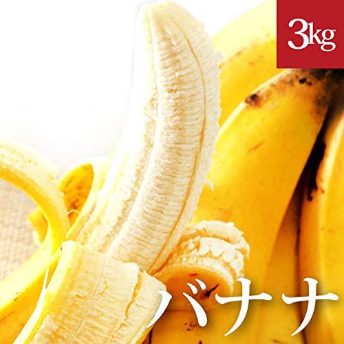 バランゴンバナナ3kg フェアトレード 無農薬・無化学肥料・糖度28.0%・還元力(抗酸化力)+134mV