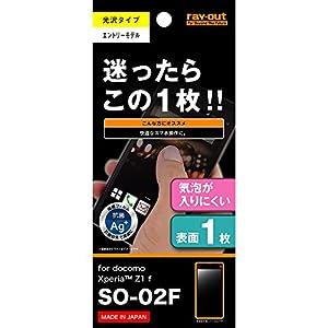 レイ・アウト Xperia Z1 f SO-0...の関連商品4