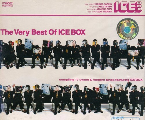 Very Best Of ICE BOXの詳細を見る
