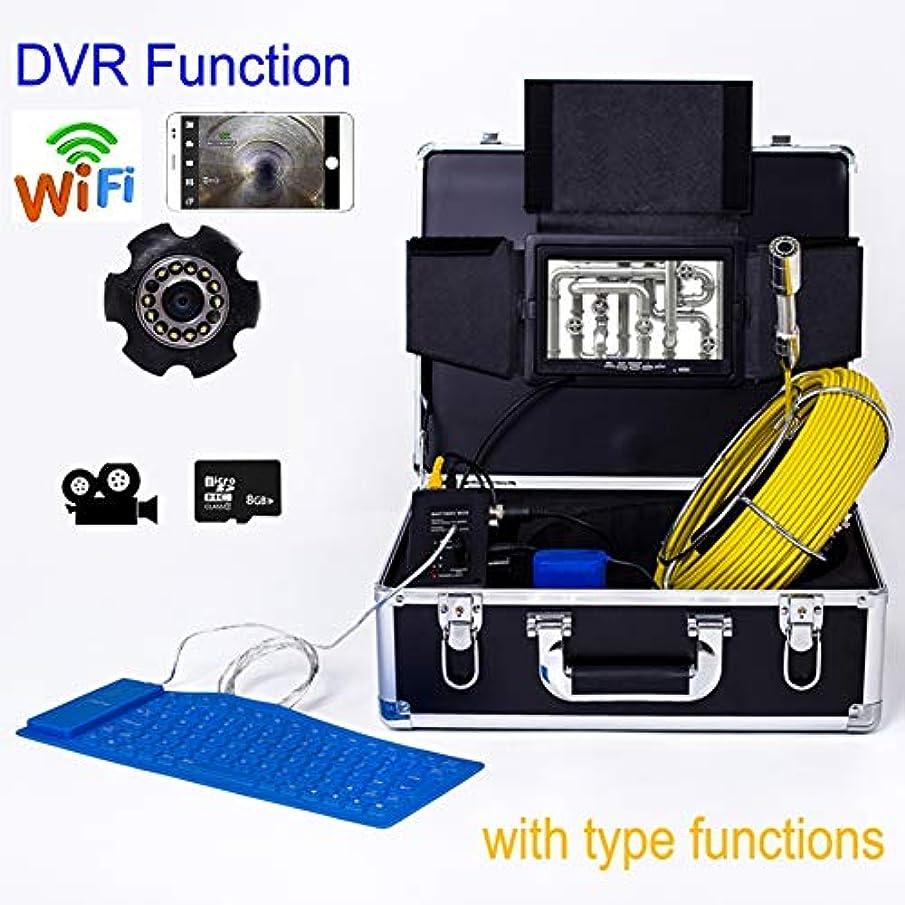 アテンダント論争的銀7インチの WIFI 23mm 産業パイプライン下水道検出カメラ IP68 防水排水検出 1000 TVL カメラ DVR 機能 (20M、30M、40M、50M),40m