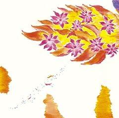 Aqua Timez「秋になるのに」のジャケット画像