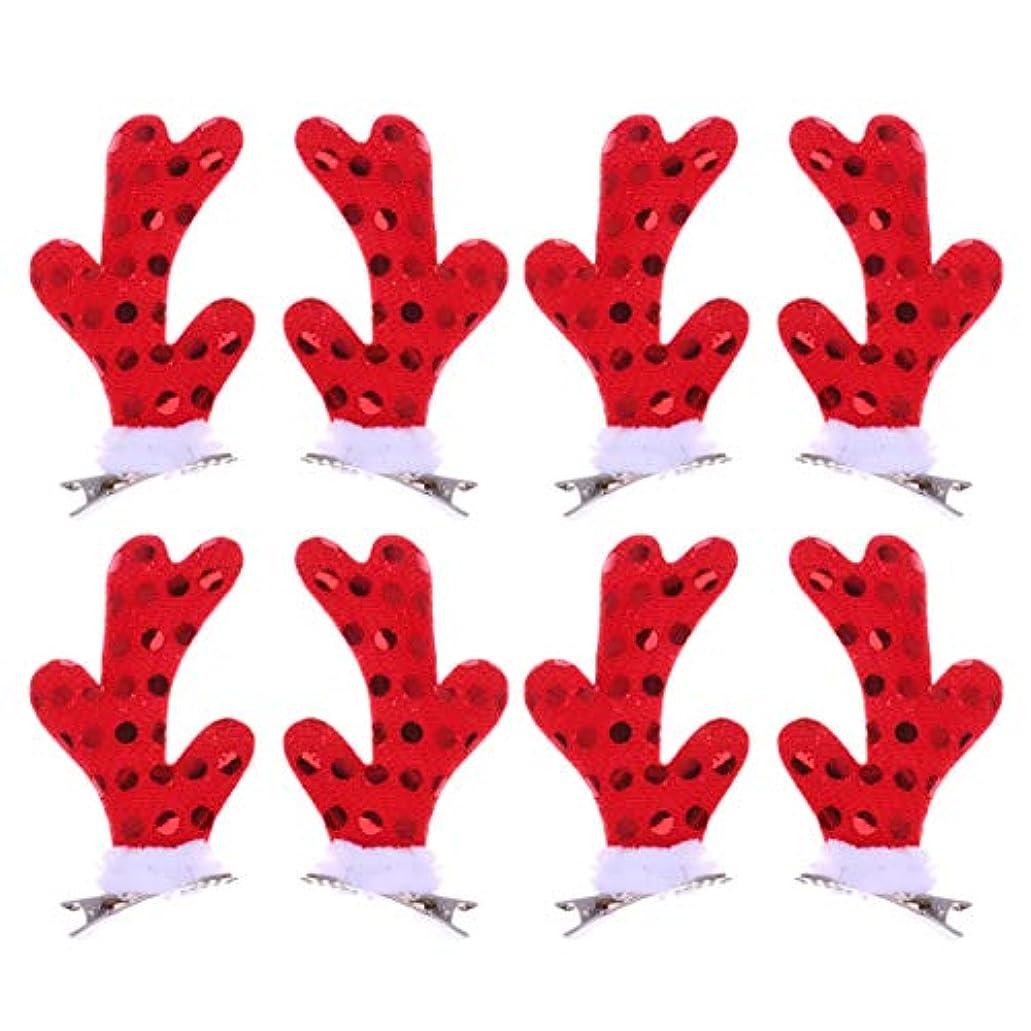 通信網に応じて良性Lurrose 女の子のための4ペアクリスマスヘアクリップかわいい枝角ヘアピンクリスマスパーティーアクセサリー用女性女の子