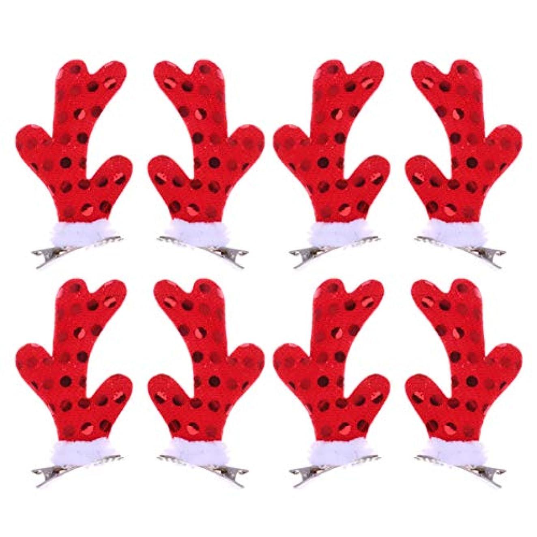 動員するぎこちない団結するLurrose 女の子のための4ペアクリスマスヘアクリップかわいい枝角ヘアピンクリスマスパーティーアクセサリー用女性女の子