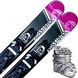 スキー3点セット ROSSIGNOL 16-17 MINI SKY 7 99cm XPRESS 11 ブーツ24cm ワクシング施工