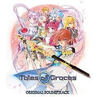 テイルズ オブ グレイセス オリジナルサウンドトラック