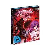 Fate/stay night Heaven's Feel II. Lost Butterfly - Blu-ray: Deutsch