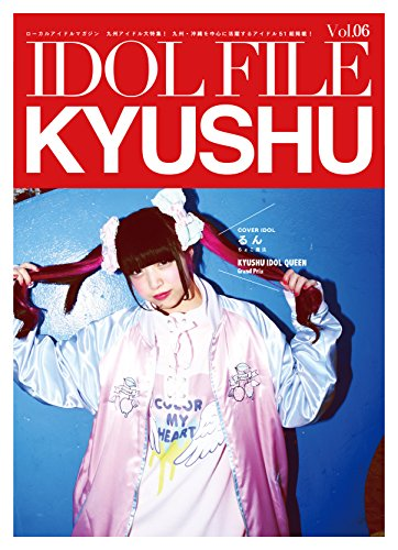 IDOL FILE(アイドル・ファイル) Vol.06 シンコーミュージック