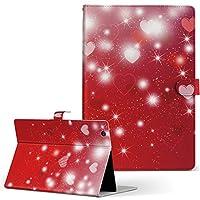 タブレット 手帳型 タブレットケース タブレットカバー カバー レザー ケース 手帳タイプ フリップ ダイアリー 二つ折り 革 000256 WDP-083-2G32G-BT Geanee Geanee 8inch Tablet PC 8インチタブレット型PC 2G32G-BT