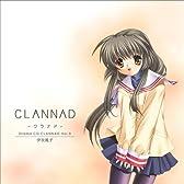 ドラマCD CLANNAD-クラナド-Vol.3 伊吹風子