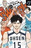 switch(7) (少年サンデーコミックス)