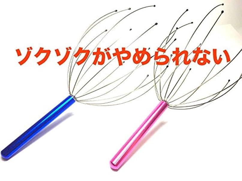 メッシュ呼びかける笑い[NET-O]快感 ヘッドマッサージャー 極楽マッサージ (3本)…