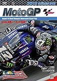 2019 MotoGP公式DVD Round 18 マレーシアGP