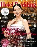Hotel Wedding No.41 (生活シリーズ)