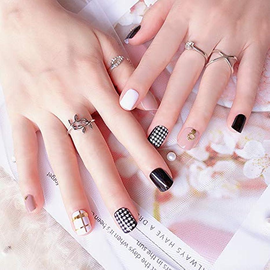 練習ジェスチャー調子XUTXZKA 偽の爪偽の爪クリームピンクピュアカラー24枚/セット両面接着剤ミドルロングフルネイルチップの花嫁