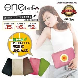 【NEW】エネタンポ ☆充電式湯たんぽ☆enetanpo<長方形タイプ> (ブラウン)