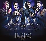 ライヴ・アット・武道館2018 (初回生産限定盤) (2CD(Blu-spec CD2)+ハイライトDVD)