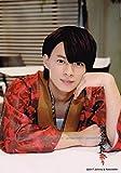 ジャニーズJr ジャニーズjr祭り グッズ Mr.KING 平野紫耀 オリジナルフォト 公式生写真