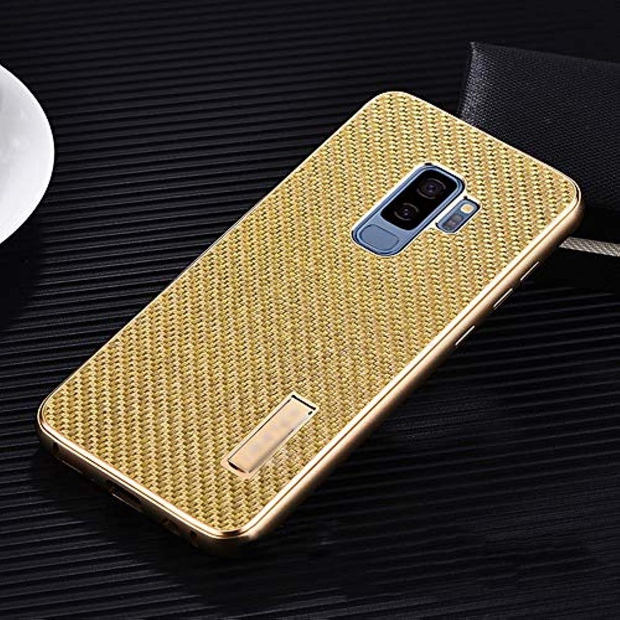 初期の特定の肉屋Tonglilili 電話ケース、サムスンS9プラス、S9、Note9、S8 Pluls、S8、S7のための包括的な反落下保護カバー新しい電話ケース (Color : ゴールド, Edition : S9 Plus)