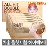 CHAHONG ALL HIT HAIR PACK 5 Pack/チャホン オール ヒット ヘア パック 5 Pack [並行輸入品]