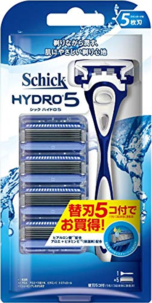お客様塗抹速いシック Schick 5枚刃 ハイドロ5 コンボパック(ホルダー+替刃5コ付)