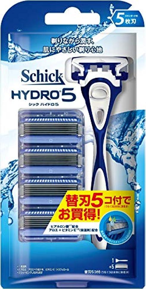 放置母音良心シック Schick 5枚刃 ハイドロ5 コンボパック(ホルダー+替刃5コ付)