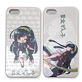 東北ずん子iPhone5/5Sケース(2種セット)
