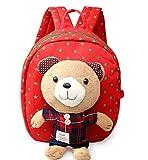 赤ちゃんと子供 Best Deals - しあわせ倉庫 飛び出し防止 リード 付き クマ ぬいぐるみ ベビー リュック 子供 赤ちゃん 一升餅リュック 迷子紐 ハーネス (レッド)