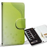 スマコレ ploom TECH プルームテック 専用 レザーケース 手帳型 タバコ ケース カバー 合皮 ケース カバー 収納 プルームケース デザイン 革 その他 シンプル 緑 001796
