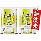 【精米】 北海道産 無洗米 ななつぼし 10kg (5kg×2袋) 平成27年産 【ハーベストシーズン】 【HARVEST SEASON】