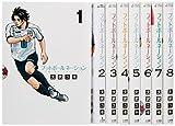 フットボールネーション コミック 1-8巻セット (ビッグコミックス)