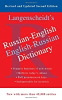 Russian-English Dictionary by Langenscheidt Editorial Staff(2009-05-26)