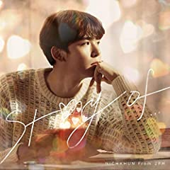 NICHKHUN (From 2PM)「Story of... (Japanese ver.)」のジャケット画像