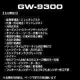 MUDMAN マッドマン タフソーラー 電波時計 GW-9300-1JF メンズ Gショック画像⑤
