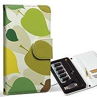 スマコレ ploom TECH プルームテック 専用 レザーケース 手帳型 タバコ ケース カバー 合皮 ケース カバー 収納 プルームケース デザイン 革 フラワー リーフ 葉 000755