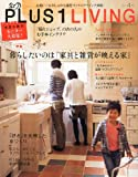 PLUS1 LIVING (プラスワン リビング) 2011年 04月号 [雑誌] 画像
