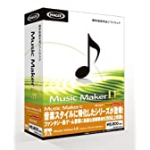MusicMaker LE GameMusicEdition