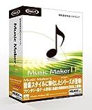 MusicMaker LE GameMusicEdition