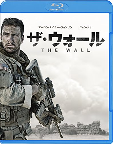 ザ・ウォール  ブルーレイ&DVDセット(2枚組) [Blu-ray]